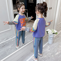 Girl set spring 2020 new Korean version of the girl spring tide sweater jeans yangqi children two sets