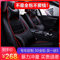 Volkswagen new old Jetta Santana lang Yi polo saiteng all-inclusive car seat cover full surround cushion four seasons general