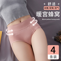 Antarctic men's underwear women's briefs cotton crotch belly summer girl seamless high waist shorts sexy buttocks