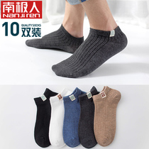 Antarctic socks men's cotton socks socks deodorant sweat thin section summer breathable shallow mouth invisible cloth socks