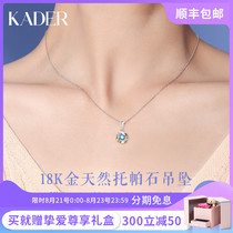 18K white gold necklace female clavicle chain sterling silver platinum pendant birthday gift for his girlfriend inlaid Swarovski Zirconia