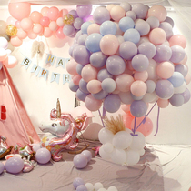 ins macaron balloon net Red birthday party scene layout arch balloon decoration wedding wedding room confession
