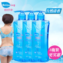 Benshujing underwear washing liquid washing underwear special ladies hand washing underwear washing liquid detergent sterilization inhibition