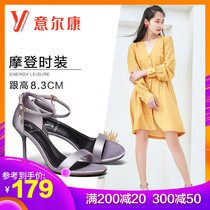 Yi erkang shoes 2019 summer new high-heeled sandals womens Fashion Modern fine with the word buckle fashion sandals
