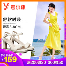 Yi erkang shoes 2019 summer new high-heeled sandals female simple commuter word buckle wild thick with sandals female