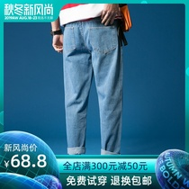 Summer thin section pants male Korean Tide brand hole wide leg nine points jeans men loose straight fall sense Daddy pants