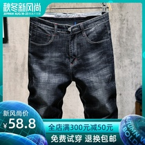 Summer thin denim shorts male 5 pants casual pants mens pants mens tide loose pants stretch