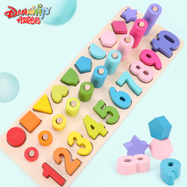 Childrens toys number 1-2 cognitive early education puzzle blocks puzzle intelligence development baby 3-4 years old wood