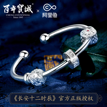 100-year-old Baocheng Changan 12-hour IP cooperation of pure silver bracelet women 925 transfer bead red coad jade bracelet