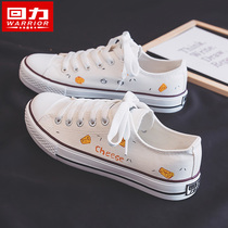 Pull back hand-painted shoes cheese canvas shoes female 2019 new Korean version of the OW joint Korean version of the shoes elegant style white shoes