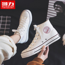 Pull back high canvas shoes children 2019 tide shoes new Korean version of the shoes autumn and summer models white shoes casual shoes women