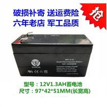 12V1 3AH battery 12V1 3AH 20HR maintenance-free battery for 12V1 2Ah battery 12V1 2A