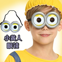 Little Yellow Man Glasses Childrens Adult Childrens Day Makeup Ball Party God Stealing Milk Dads Big Eyes Get weird Props