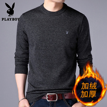 Playboy Plus fleece mens thick crew neck knit bottoming shirt winter Korean mens warm sweater