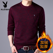 Playboy sweater mens woolen thick sweater mens winter Korean round neck knit bottoming shirt tide