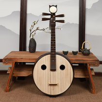 Xinghai professional zhongruan steel products flower rich headdress round hole Wood black ebony wood zhongruan musical instrument