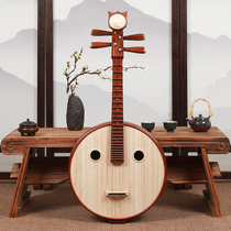Xinghai zhongruan musical instrument professional plain wood color special ancient Yi su mu steel products flower rich headdress zhongruan