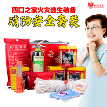 Four people with fire equipment suit water base fire extinguisher fire safety fire escape mask emergency package box