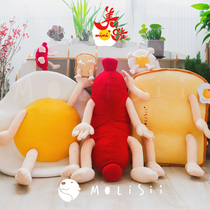 (Molisii Jasmine) delicious family package breakfast egg bread intestine sitting cushion pendant Creative
