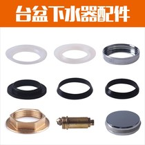 Wash basin drain fittings pressing bounce flap drain seal gasket silicone ring nut water leakage repair