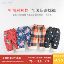 Mark Jenny men and women's cotton pants plus velvet thick outer wear winter 2019 new baby clip cotton pants 82850