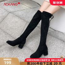Aokang womens shoes 2019 autumn and Winter new fashion high-heeled thick with warm plus velvet over-the-knee boots boots boots