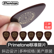 Dunlop Dunlop electric guitar jazz paddles non-slip matte pick ballad string wear shrapnel