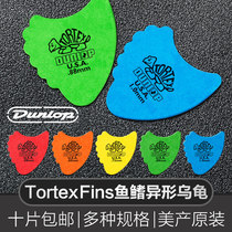 Dunlop Dunlop 414r Jazz fast bullet matte anti-slip turtle shaped guitar paddles sweep string shrapnel