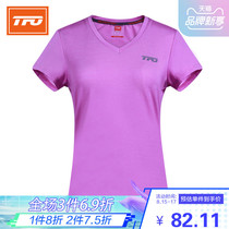 United States TFO womens quick-drying T-shirt summer running fitness sports short-sleeved quick-drying breathable quick-drying short-sleeved V-neck compassionate