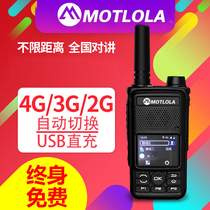 Motorcycle walkie talkie civilian 5000 km high-power construction site mini hotel outdoor wireless intercom
