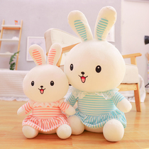 Rabbit plush toy doll cute girl Princess gift bed to appease the little rabbit doll bunny doll