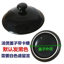 Casserole lid ceramic pot lid clay pot lid black white stew pot lid porcelain pot lid accessories 13 14 15 20 cm