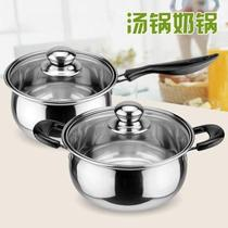 Round general-purpose stainless steel pot dormitory soup gas stove small medium pot anti-hot water stew pot bottom small pot