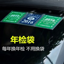 Car annual inspection stickers mark stickers free tear-free special bag inspection car stickers film non-static stickers annual inspection bag