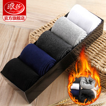 Langsha socks men's cotton padded autumn and winter tube men's socks plus cashmere warm towel stockings winter cotton socks
