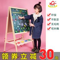 Childrens drawing board Double-Sided Magnetic small blackboard bracket home baby painting graffiti writing board easel can lift