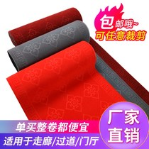 Can be cut red carpet stairs stepping mat corridor aisle bedroom living room kitchen non-slip mat hotel commercial mats