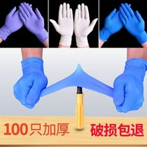 Household rubber Large doctor barber shop thickening disposable leather gloves rubber thin 100 wear-resistant laundry resistance