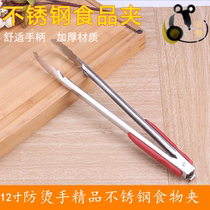 Stainless steel food clip baking cake bread clip kitchen supplies bakery barbecue clip multi-purpose oven clip