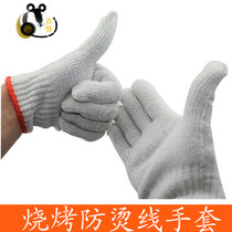 Quirky outdoor barbecue dedicated barbecue anti-hot line gloves barbecue tools picnic supplies barbecue accessories outdoor