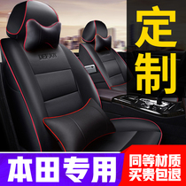 Car seat Honda XRV fit CRV Civic nine generation Accord ten generation Civic seat all-inclusive four seasons universal