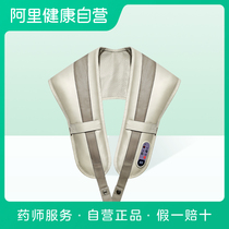 breo times relaxed massage beat shawl shoulder neck waist back cervical spine massager massager