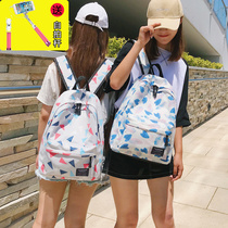 Street Beat schoolbag Girl Summer printing soft sister canvas travel backpack small fresh cute fashion Sen Department shoulder bag