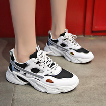 2019 summer and autumn new breathable sports shoes female Korean version of Harajuku wild father shoes female students running casual shoes female