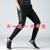 Spring pants male Korean version of the trend of the beam feet wild mens sports pants casual pants nine points loose feet harem pants