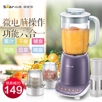 Bear Bear LLJ-A12Q3 cooking machine multi-functional household electric soybean milk juice machine stir meat grinder