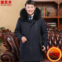 Winter middle-aged men in the long section of the white duck down jacket thick dad rabbit fur liner new big coat