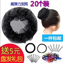 Children hairnet ballet dance grading plate hair net pocket Korean version of the girl Dish round balls hair ring hair set flower