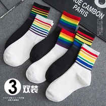 Rainbow socks female tube socks summer thin section cotton tube summer stockings female tide Street Korean candy color ins