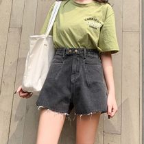 Denim shorts female Summer 2019 new high waist Korean version of the smoke gray loose thin wild a word hot pants wide leg pants